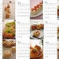 Photos: カレンダーインデックス