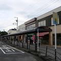 JR横浜線 淵野辺駅前