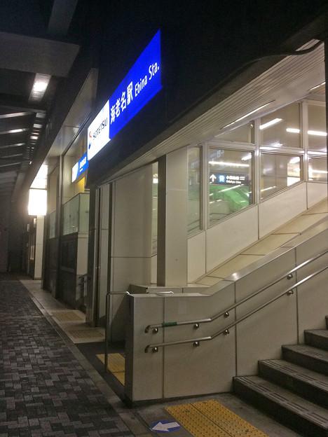 Photos: 2016年元日未明の海老名駅東口