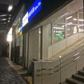 2016年元日未明の海老名駅東口