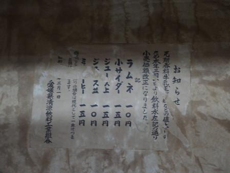 P9131987