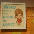 写真: WHO?