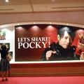 宝塚大劇場に来たはずなのに・・・