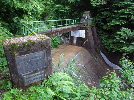 ビンゴ沢取水ダム