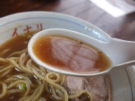 イナリ食堂 中華そば スープアップ