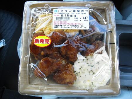 ローソン チキン南蛮丼 パッケージ