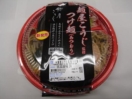 ローソン 麺屋こうじ監修つけ麺(あつもり) パッケージ