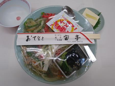 中華 宝亭 ピーマン丼(出前) パッケージ