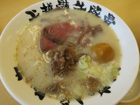 いなば製麺 牛骨塩らーめん¥900
