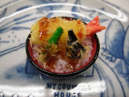 末武サンプル 食品サンプルマグネット 天丼¥864