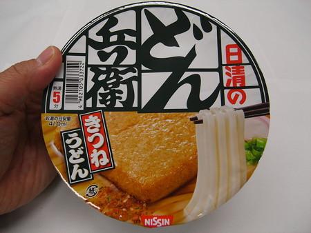 日清のどん兵衛 きつねうどん(東日本) パッケージ
