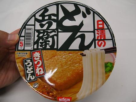 日清のどん兵衛 きつねうどん(西日本) パッケージ