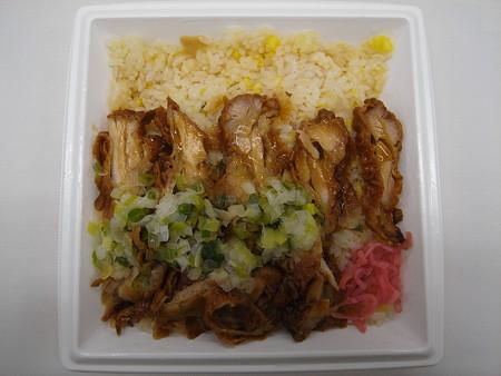セブンイレブン チャーハン&油淋鶏