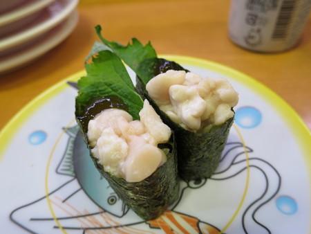 かっぱ寿司 上越店 白子(ポン酢ジュレのせ)¥108