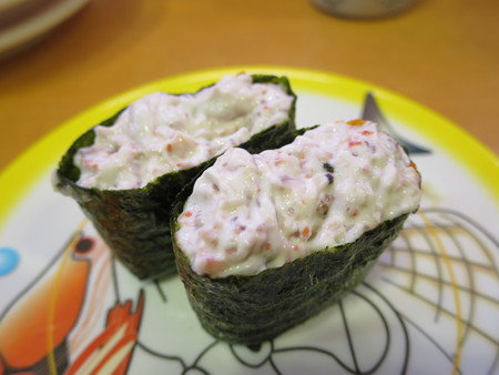 かっぱ寿司 上越店 サラダ¥108