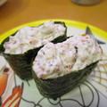 Photos: かっぱ寿司 上越店 サラダ¥108
