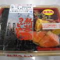 Photos: ローソン 新潟コシヒカリ紅鮭弁当 パッケージ