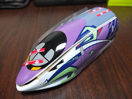 淡路屋 新幹線:エヴァンゲリオンプロジェクト弁当@新神戸駅 容器