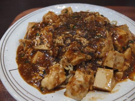 Dining&Bal Hot Seed 仙台名物 マーボー焼きそば アップ