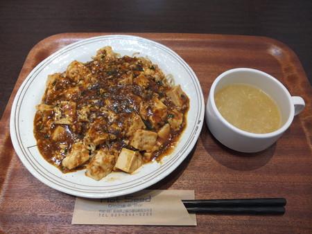 Dining&Bal Hot Seed 仙台名物 マーボー焼きそば¥680(今だけ価格)