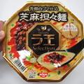 写真: 日清ラ王Selection 芝麻担々麺 パッケージ