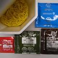 写真: 日清ラ王Selection 芝麻担々麺 中身の様子
