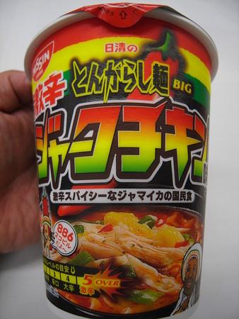 日清のとんがらし麺ビッグ 激辛ジャークチキン味 パッケージ