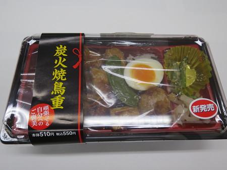ヤマザキ 炭火焼鳥重 パッケージ