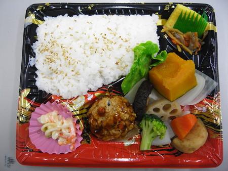デイリーヤマザキ 日替り弁当(火)豆腐ハンバーグ