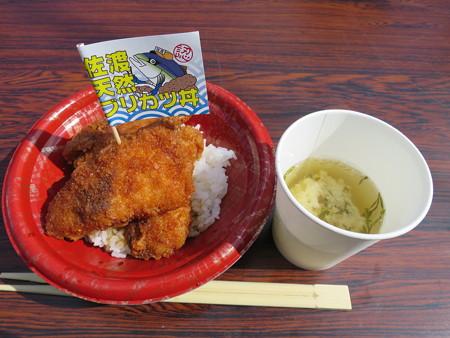 佐渡ご当地グルメ普及促進協議会屋台 佐渡天然ブリカツ丼¥500