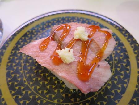 はま寿司 上越店 ローストビーフ ガーリックソース山わさび¥97(平日価格)