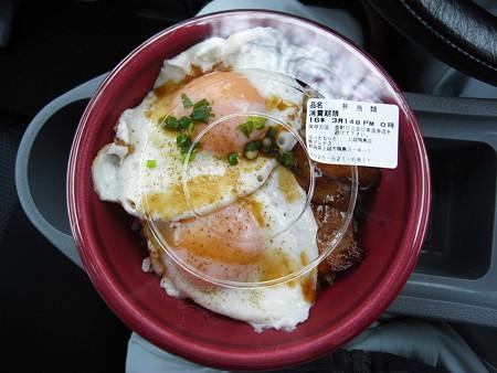 ほっともっと上越鴨島店 今治焼豚玉子飯 パッケージ