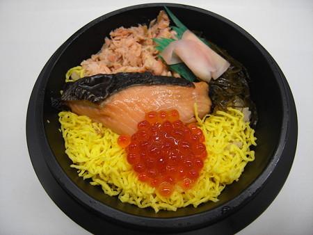 ローソン 北海道の幸 鮭いくらご飯