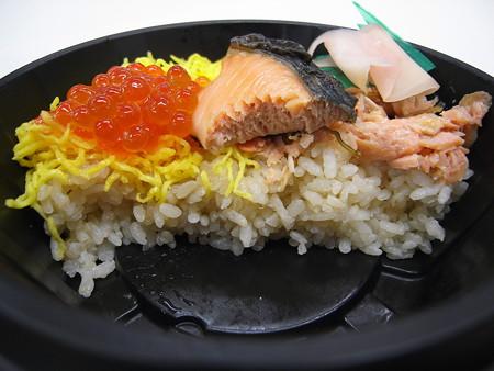 ローソン 北海道の幸 鮭いくらご飯 断面図