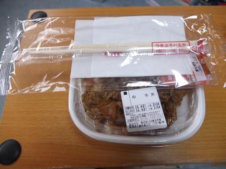 すき家 上越高土店 牛丼(中盛り、テイクアウト) パッケージ