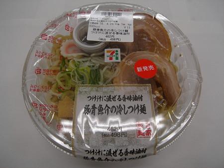 セブンイレブン 豚骨魚介の冷しつけ麺 つけ汁に混ぜる香味油付 パッケージ