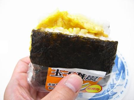 デイリーヤマザキ サンドおむすび 玉子丼風