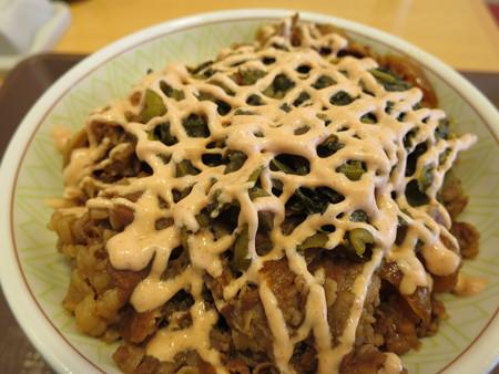 すき家 上越高土店 高菜明太マヨ牛丼(中盛) アップ