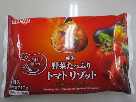 明治 野菜たっぷりトマトリゾット パッケージ