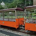 2008夏家族旅行 DP1編
