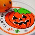 写真: かぼちゃプリン@モロゾフ 151030_002