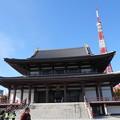 Photos: 増上寺