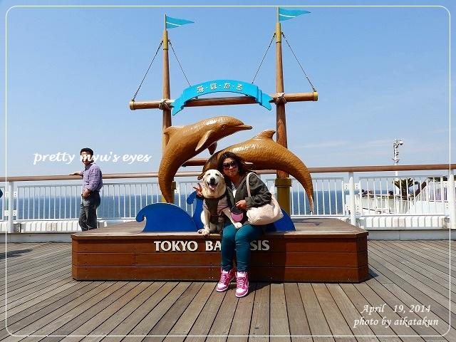 写真: s-055
