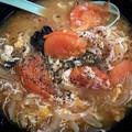Photos: tomato