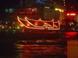 ディナークルーズ船