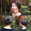 Photos: 美しい髪を作るには