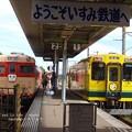 Photos: ようこそ!(いすみ鉄道 イタリアンランチクルーズ2014)