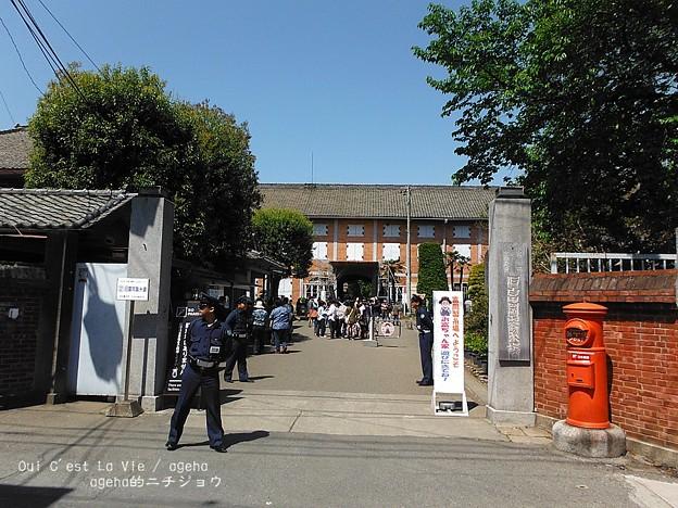 富岡製糸場入り口。(世界遺産)