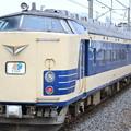 Photos: JR東日本583系