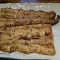 写真: 鰻白焼き